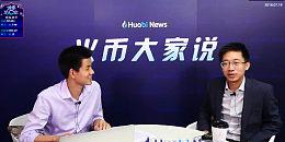 肖磊:区块链思想比技术重要 现阶段做空比特币可能会吃亏