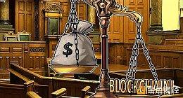 区块链联盟R3计划首次公开募股