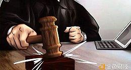 德克萨斯州证券委员会向加密货币经销商发布终止令