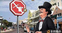 """百慕大政府将出台新ICO监管条例以解决""""法律歧义"""""""
