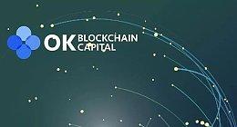 区块链3.0:侧链与跨链行业趋势报告 OK资本