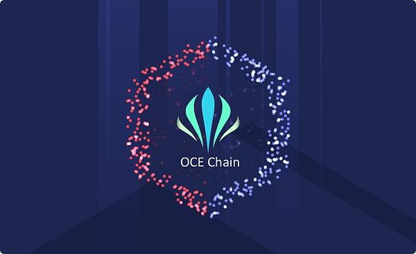 OCE甲骨链 激活非洲区块链