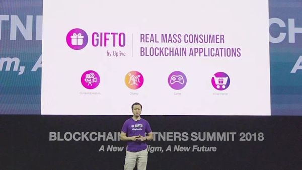 GIFTO创始人Andy Tian:GIFTO将成为2018年度世界顶级区块链项目