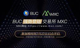 BUC登陆MXC交易所 开放BUC/ETH交易对