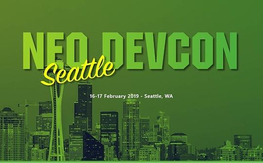 NEO DevCon 2019 西雅图开发者大会正在直播中!