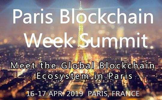 直播 | PBWS巴黎区块链周峰会Day1