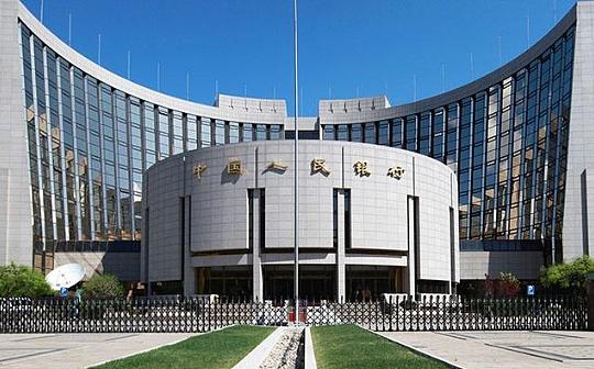 央行旗下金融科技研究院批量招人研发法定数字货币
