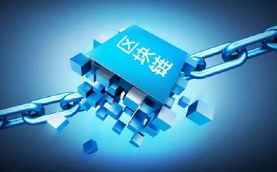 人民网:人民版权通过区块链备案的三层深意