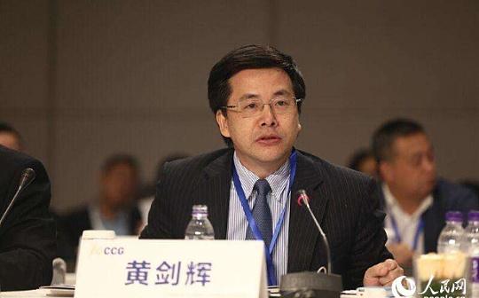 中国民生银行研究院院长黄剑辉:运用区块链技术 构建数字化沪深交易所
