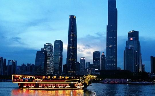 广州印发推动区块链产业创新发展的实施意见-宏链财经