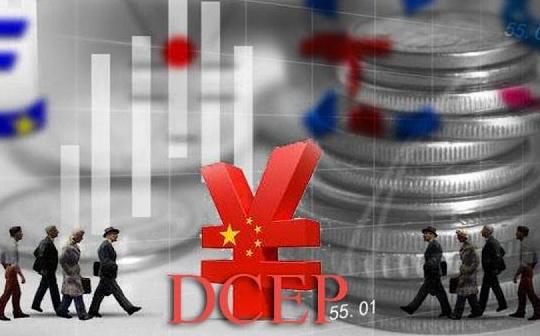 数字货币为国际货币体系发展提供新方向-宏链财经