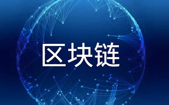 原中国保监会副主席周延礼:应加强金融信息保护 加快数据保护统一立法