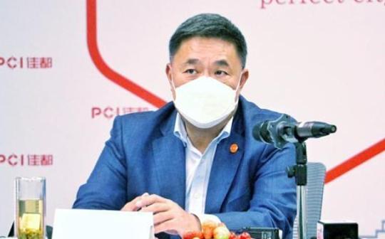 全国政协委员刘伟:区块链助力新型智慧城市建设-宏链财经