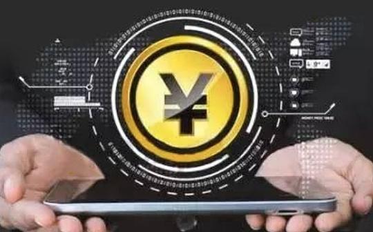 数字货币会推动世界财富与科技中心的转移吗?-宏链财经