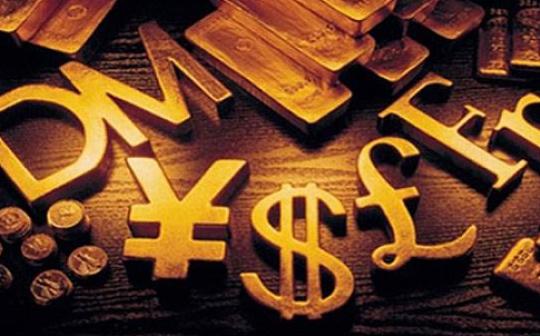 最近热议的现代货币理论(MMT)到底是什么?