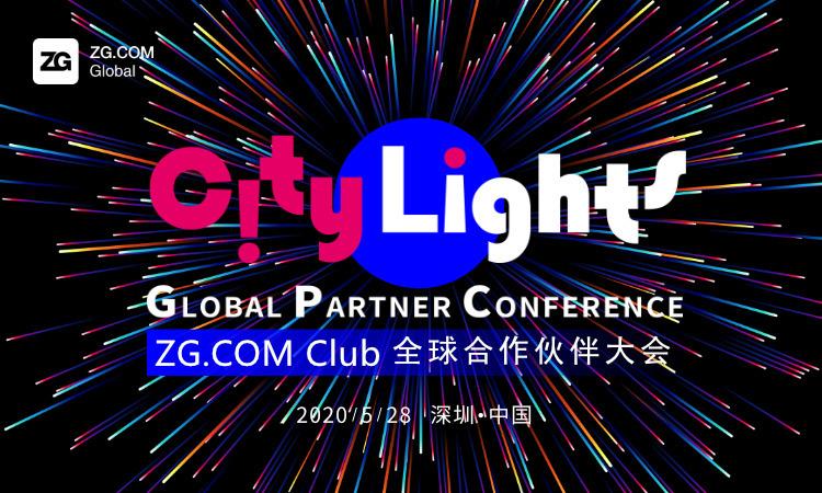 """5月28日ZG Club邀您共鉴区块链""""城市之光"""""""