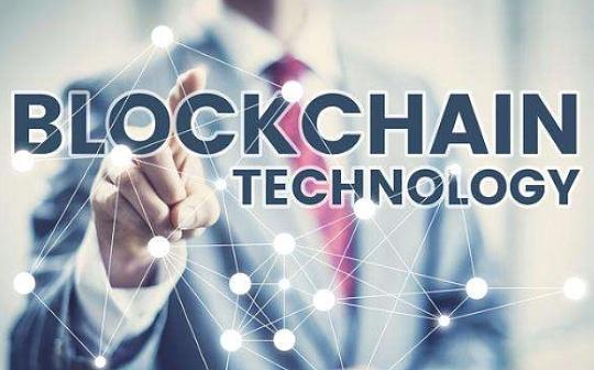 成都发布金融科技发展三年规划 聚焦区块链等前沿领域