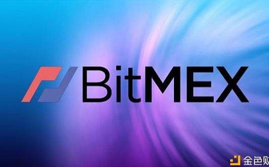 老牌合约交易所BitMEX为何期货龙头地位不保?