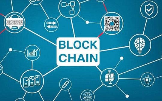 大力发展区块链产业促进治理体系现代化-宏链财经