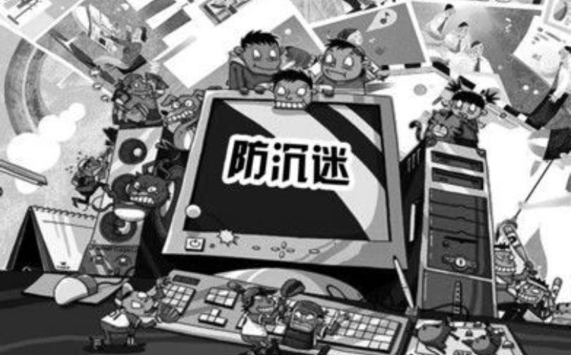 全国人大代表李秀香:运用区块链技术建立网络游戏防沉迷平台