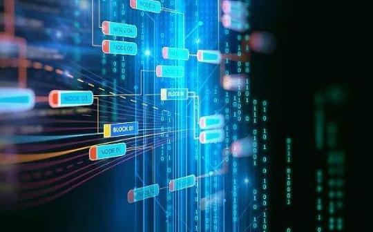 区块链如何加速数据要素市场化?以天平链、健康链为例
