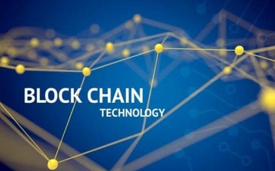金色前哨 | 《贵阳主权区块链技术与应用》白皮书发布