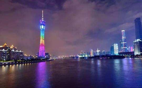 全国首个区块链发展先行示范区就在广州 区块链企业已近400家
