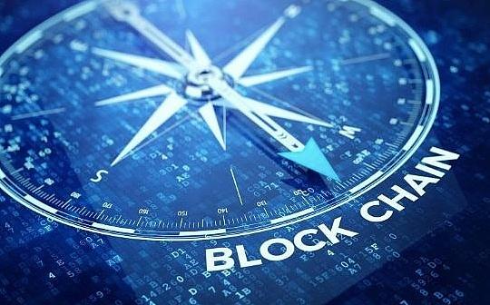 官方解读《海南省关于加快区块链产业发展的若干政策措施》-宏链财经