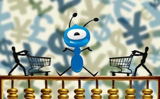 芯片上链 英特尔加入蚂蚁区块链生态-宏链财经