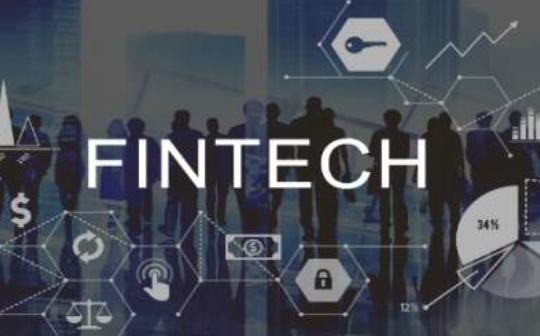 北京金融科技创新监管试点应用公示:涉及区块链技术