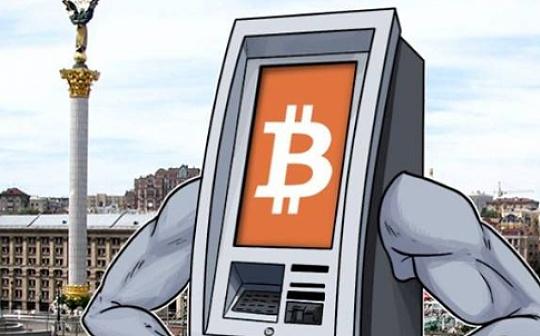 防止洗钱 比特币ATM将面临更严格监管-宏链财经