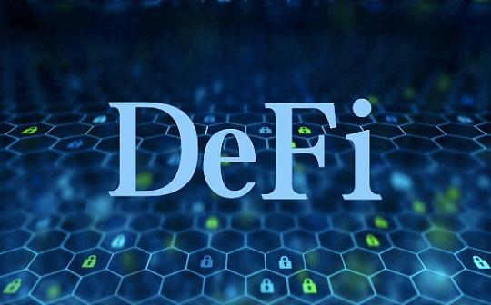 Defi系列(下)区块链对传统金融的三大变革