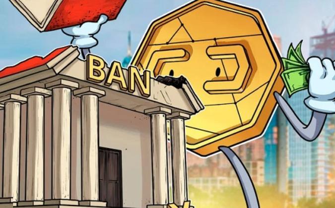 金色前哨丨央行数字货币来了 美国私人银行怕了