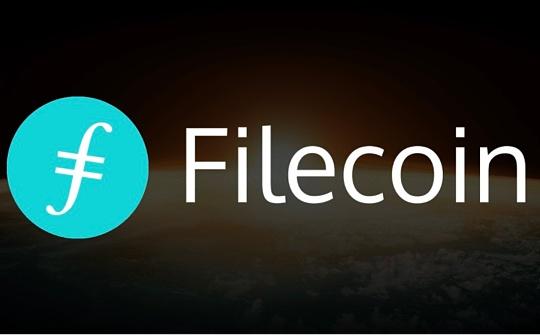 Filecoin发布测试网奖励计划 大矿工可竞争400万个FIL