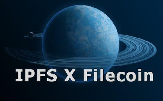 IPFS/Filecoin大热 如何抓住这波赚钱的机会?
