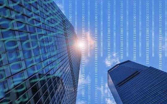 河北雄安区块链技术创新实践已进入落地阶段-宏链财经