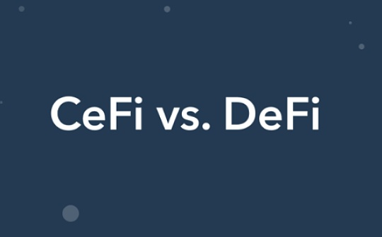 "Defi与Cefi的""明争暗斗"":谁才是赢家?"