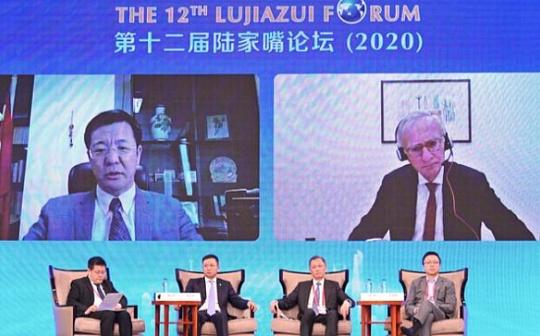 央行科技司李伟:支持上海等地借助区块链技术 探索金融科技监管
