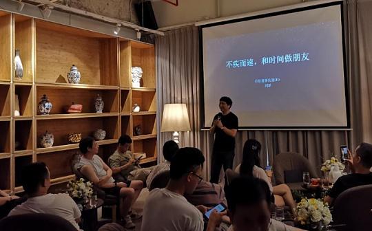 """深圳区块链周系列活动之""""币看火荔全开 尝荔·茶话会""""成功举办"""
