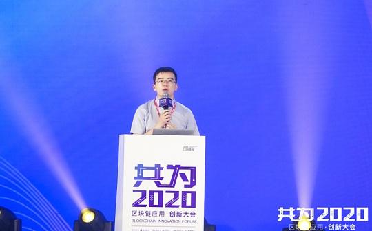 金色财经CEO安鑫鑫:共襄区块链时势 大有可为