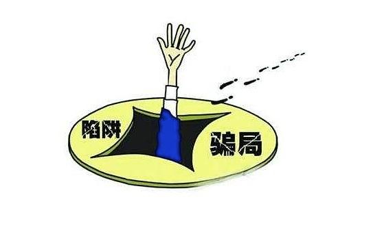 河南省公安厅刑侦总队:小心假平台 数字货币交易选择火币、OKEX等大平台