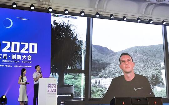 共为2020 | Block.one首席执行官Brendan Blumer:区块链带来革命式改变