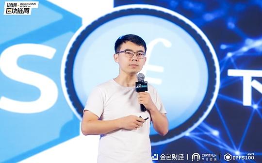 星际大陆董事长李彦东:预计Filecoin上线后矿机不会出现爆发式增长