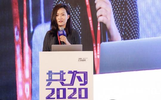 共为2020 | 火币Ciara Sun:机构确实在入场 交易量占火币43%
