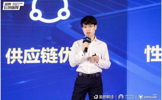 1475联合创始人Andy Tian:未来Filecoin赛道分工将越来越明确