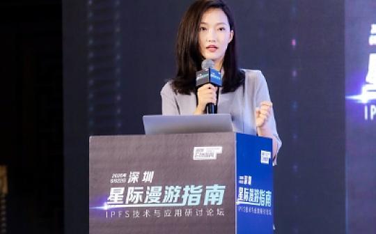 火币全球业务副总裁Ciara Sun:区块链与分布式存储将有效解决节点信任问题