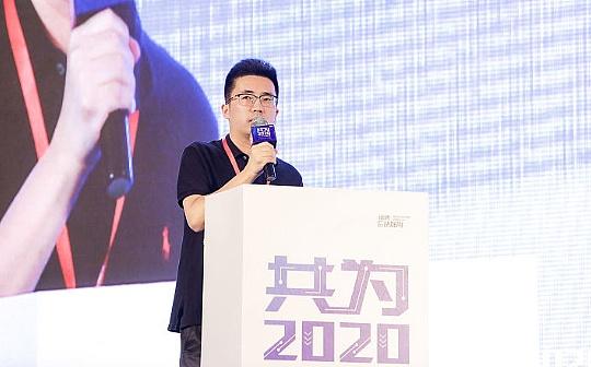 共为2020 | HBTC霍比特市场VP王亚瑟:霍比特创新平台通证模型 实现用户平台多方共赢