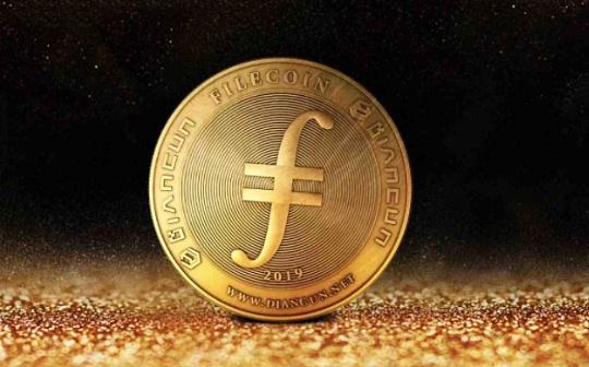 7月底Filecoin公布最终参数 IPFS挖矿将走向何方?