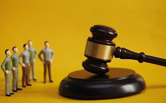 刑法修正案征求意见 或修改非法吸收公众存款罪和集资诈骗罪条文