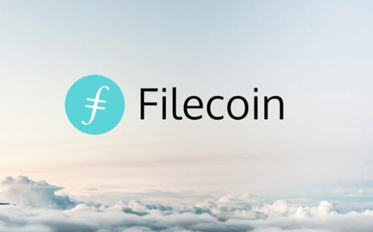 除了Filecoin 还有哪些去中心化存储项目?